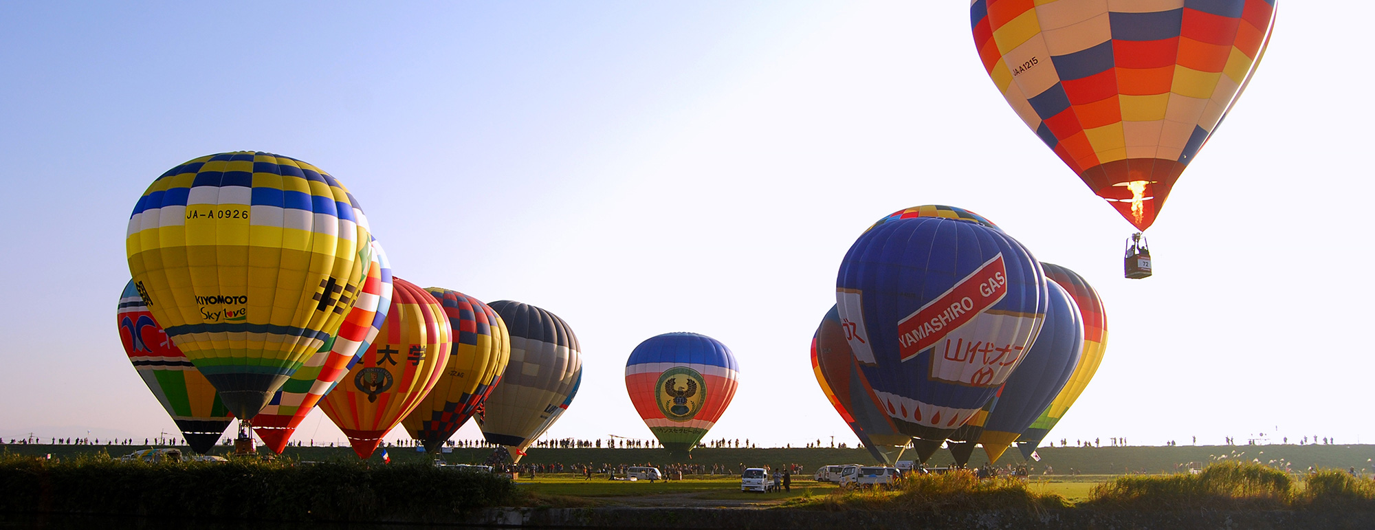 Saga International Balloon Fiesta's photo